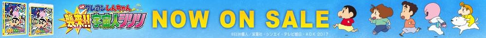 シリリ発売 11月10日 ON SALE