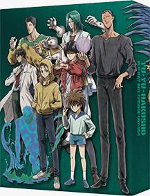 幽☆遊☆白書  25th Anniversary Blu-ray BOX  仙水編