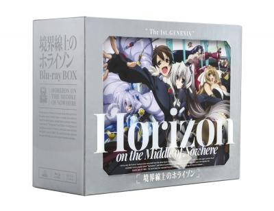 境界線上のホライゾン Blu-ray BOX 特装限定版