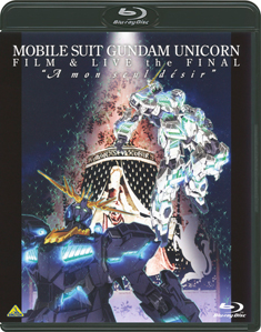 "機動戦士ガンダム UC FILM & LIVE the FINAL ""A mon seul desir"""