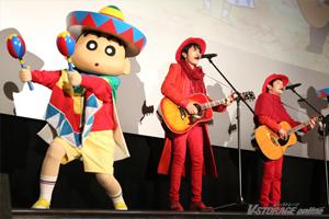 『映画クレヨンしんちゃん オラの引越し物語〜サボテン大襲撃〜』初日舞台挨拶レポート!
