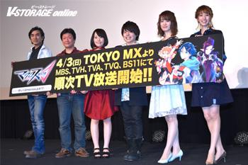 マクロスTVシリーズ最新作『マクロスΔ』放送直前ルンピカ上映会イベントレポート