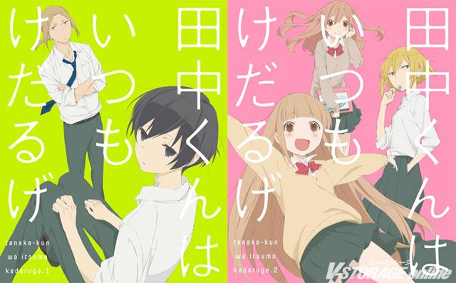 tanaka1&2のコピー