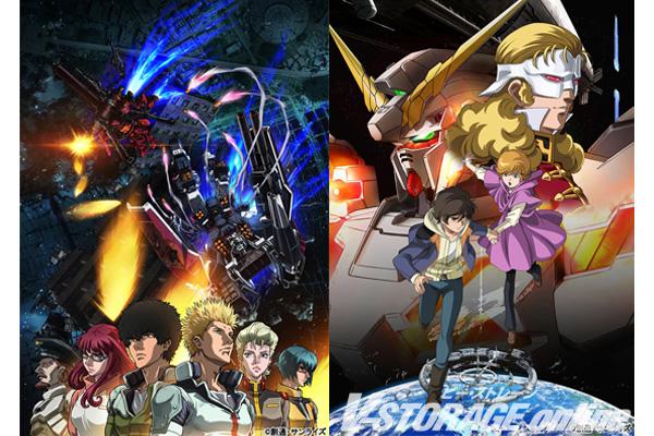 「機動戦士ガンダム サンダーボルト DECEMBER SKY」「機動戦士ガンダムUC」(OVA全7話)をはじめとする、劇場上映作品が、続々デジタルセル配信開始!!