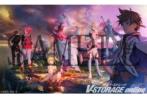 TVアニメ「テイルズ オブ ゼスティリア ザ クロス」流通限定Blu-ray BOXで発売決定!他、最新情報続々到着!!
