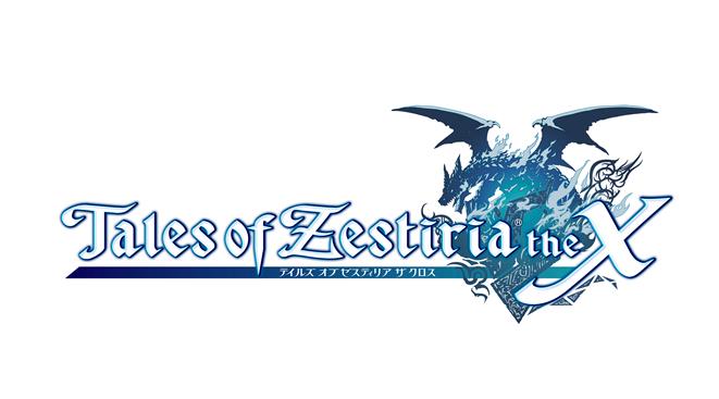 TOZX_logo_white