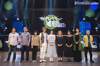 『10th Anniversary ゼーガペイン SBG 夏の始まり@舞浜サーバー』イベントレポート