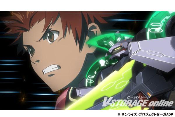 10/15よりイベント上映開始『ゼーガペインADP』Blu-ray&DVD発売決定!!豪華特典仕様の初回限定Blu-rayも発売決定!
