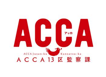 ACCA_logo_RGB_