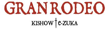 GRANRODEO_logo
