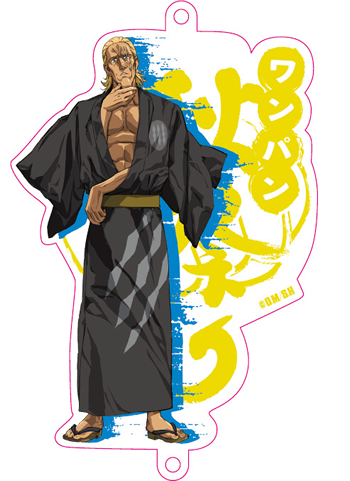 OPM_Akimatsuri_akh_06_WEB