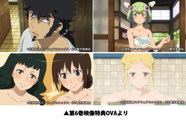 OVA2.jpg