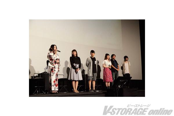 TVアニメ『テイルズ オブ ゼスティリア ザ クロス』プレミア先行上映会Ⅱオフィシャルレポート到着!