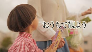 クレヨン しんちゃん dvd 980 円 最新