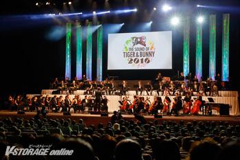 タイバニサウンドを満喫!『THE SOUND OF TIGER & BUNNY 2016』スペシャルコンサートレポート