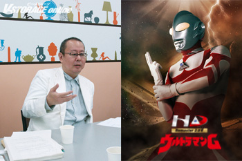 ウルトラマンシリーズ幻の名作が初Blu-ray BOX化!『ウルトラマンG』會川昇スタッフインタビュー