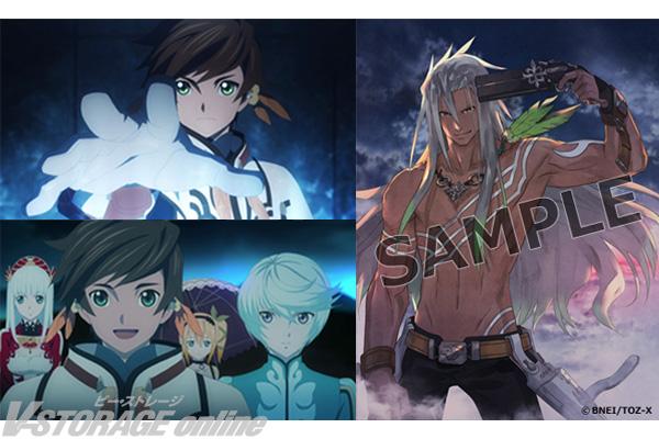 TVアニメ『テイルズ オブ ゼスティリア ザ クロス』第2期が流通限定Blu-ray BOXで7/28発売決定!