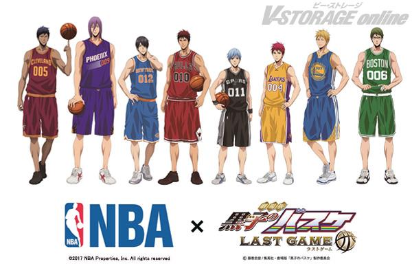 「NBA×劇場版 黒子のバスケ LAST GAME」公式コラボ 8キャラクターのキービジュアル&オリジナルグッズ情報 公開!