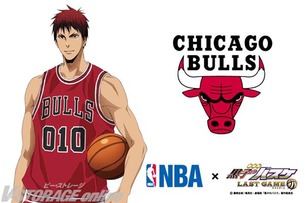 コラボレーションビジュアル 第1弾 火神大我×「シカゴ・ブルズ」公開!「NBA」と「黒子のバスケ」、オリジナルグッズでのコラボレーション決定!