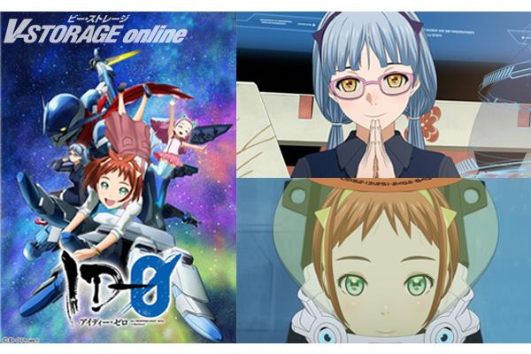 4/9放送開始!完全オリジナルアニメ―ション『ID-0(アイディー・ゼロ)』 Blu-ray BOX & DVD BOX発売決定!