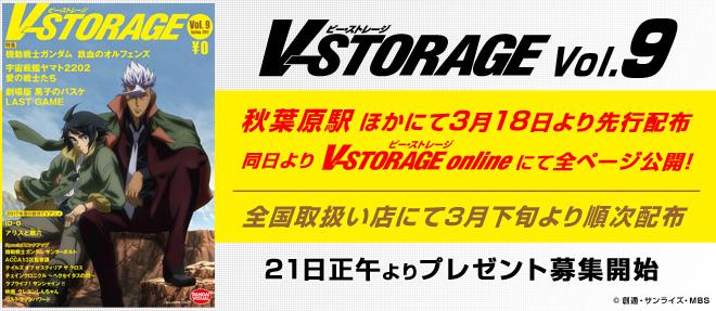 VST9-.png