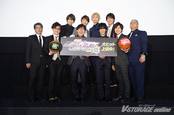 完全新作映画『劇場版 黒子のバスケ LAST GAME』初日舞台挨拶レポート
