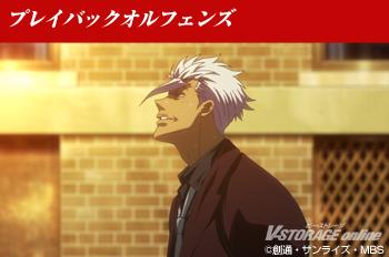 裏鉄ラジオ!第1回 パーソナリティ:寺崎裕香(クーデリア・藍那・バーンスタイン役)