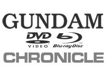 ガンダム Blu-ray & DVD クロニクル