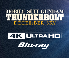 機動戦士ガンダム サンダーボルト 4K ULTRA HD Blu-ray