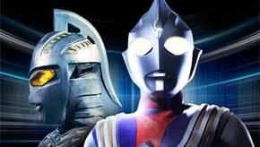 ウルトラマン Blu-rayシリーズ