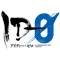 「プリントキャラマイド ID-0」4月24日より発売スタート!
