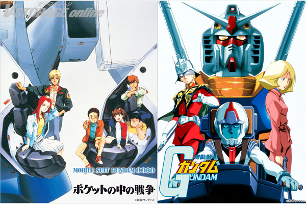 ガンダムシリーズ初のOVA作品『機動戦士ガンダム0080 ポケットの中の戦争』遂にBlu-ray化!/TVシリーズ『機動戦士ガンダム』Blu-ray BOXがスペシャルプライスで発売決定!