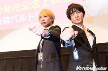 死に損ない共のトラジック・アクション!『GANGSTA.』Blu-ray&DVD発売再開記念上映会イベントレポート