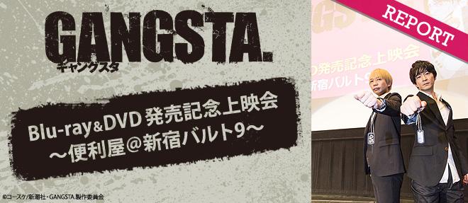 gangsta_top