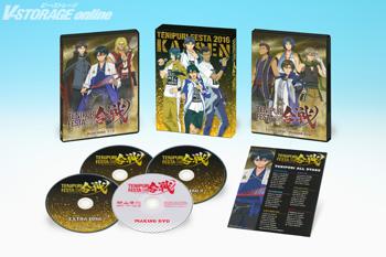 「テニプリ」キャラクターソングの頂点が決まる!「テニプリフェスタ2016 〜合戦〜」Blu-ray&DVD4月21日発売!