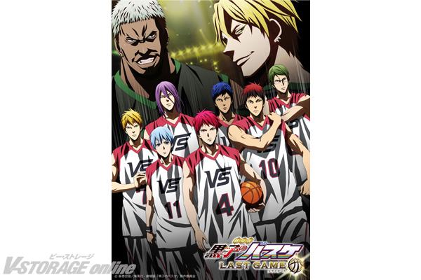 『劇場版 黒子のバスケ LAST GAME』Blu-ray&DVD9月27日発売決定!! 特装限定版には原作・藤巻忠俊先生が劇場版のために描き下ろした追加エピソード原案ネーム収録!