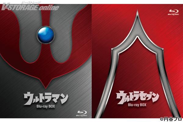 お手頃価格で再リリース!『ウルトラマン』『ウルトラセブン』Blu-ray BOX Standard Edition発売決定!