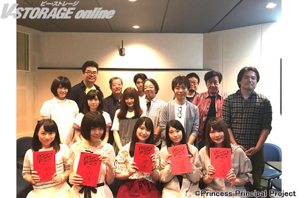 7月9日よりTV放送開始!完全オリジナルアニメ―ション『プリンセス・プリンシパル』Blu-ray&DVD発売決定!! 第1話アフレコキャストコメント到着!