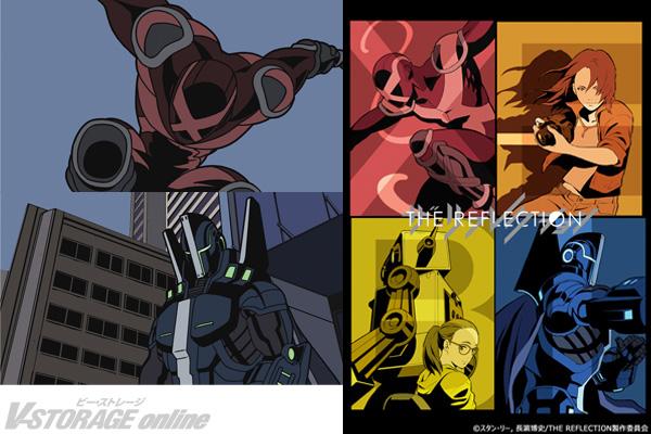 完全オリジナルヒーローアニメ「THE REFLECTION(ザ・リフレクション)」最新PV、本編場面写真公開&スタン・リー、トレヴァー・ホーン最新コメント到着!
