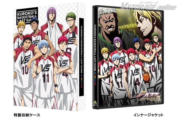 9/27発売『劇場版 黒子のバスケ LAST GAME』Blu-ray&DVD特装限定版 ジャケット写真完成&追加特典収録決定!