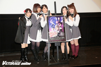 2017年7月より放送開始の完全オリジナルTVアニメーション!『プリンセス・プリンシパル』先行上映イベントレポート