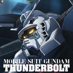 11月18日~2週間限定劇場上映「機動戦士ガンダム サンダーボルト BANDIT FLOWER」全世界同時公開トレーラー到着!