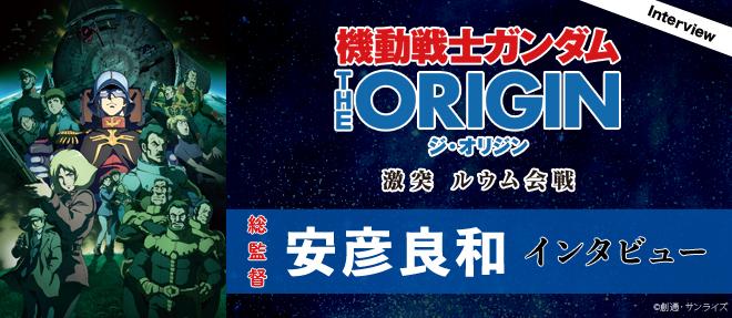 iv10-origin-top03