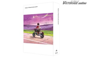 映画3部作公開記念!「TVシリーズ 交響詩篇エウレカセブン」Blu-ray&DVD BOX第1巻 8月29日発売!