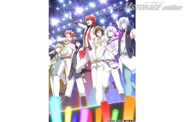 「アイドリッシュセブン」TVアニメ2018年1月放送決定!11月2日に先行上映会開催!