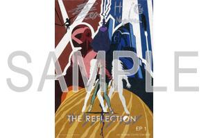 『THE REFLECTION』長濵博史&三木眞一郎 サイン入り台本 1名様
