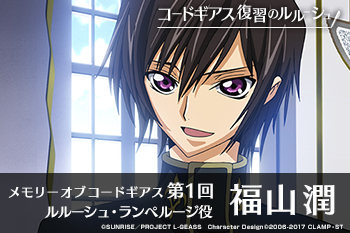 geass_sp02-01tmn