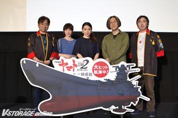 report10-yamato2202-tm