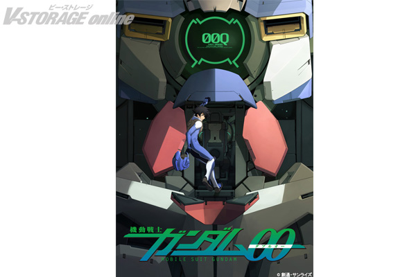 2018年2月23日発売『機動戦士ガンダム00』10周年記念Blu-ray BOXの追加特典決定!発売告知CM第2弾(アレルヤver.)公開!