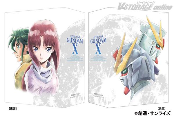 2018年3月23日発売「機動新世紀ガンダムX Blu-rayメモリアルボックス」 に新規描き下ろしコミック封入決定!特製収納ボックスイラストや最新PVも公開!